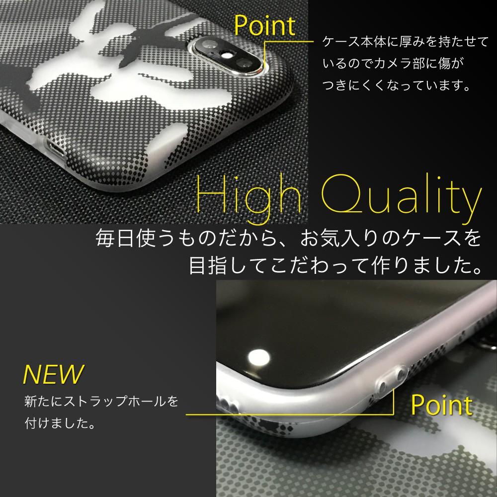 iPhone 8/7 ケース クリア ソフト 薄型 軽量 シンプル 透明01