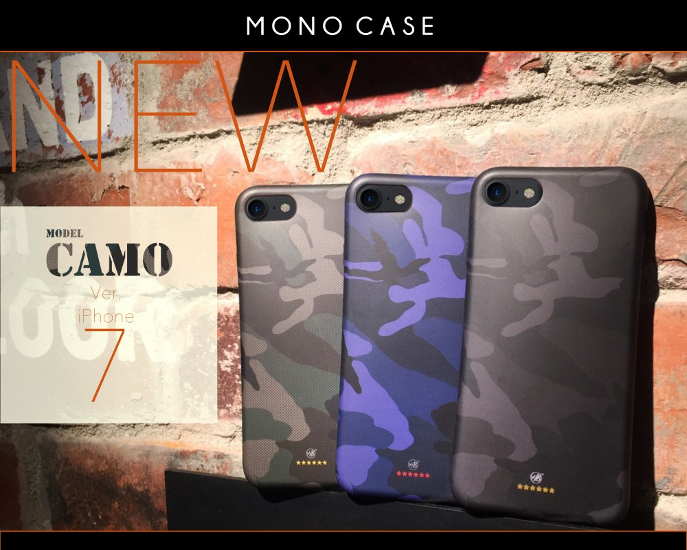 camouflage iPhone7ケース_01
