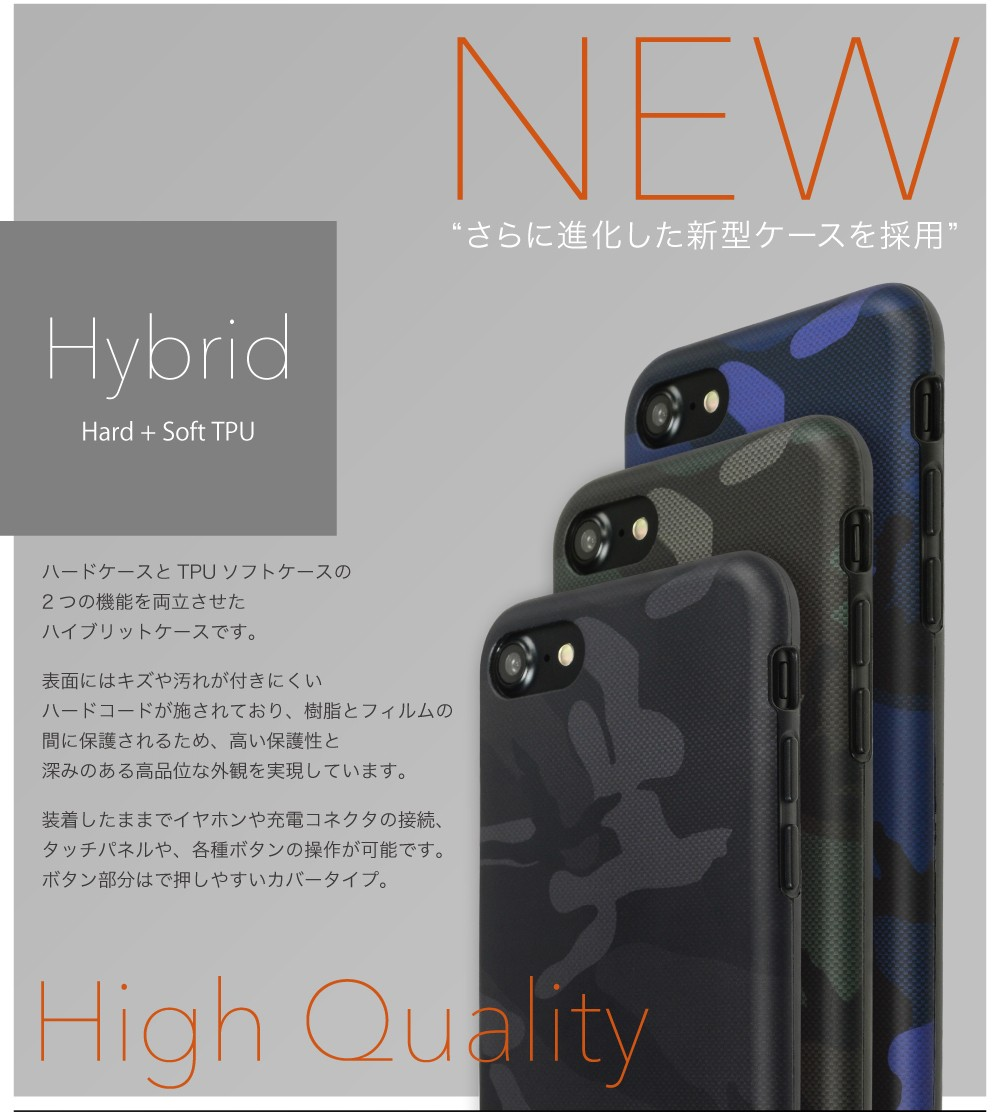 camouflage iPhone7ケース_03