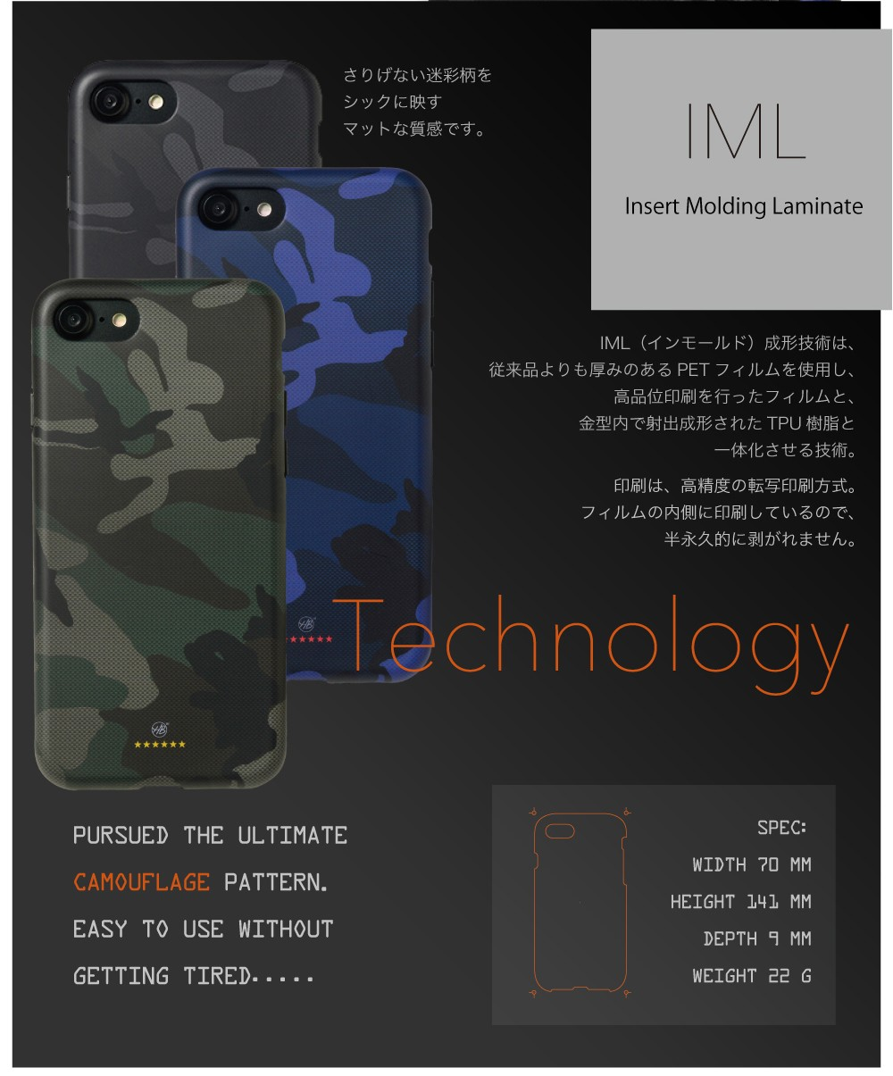 camouflage iPhone7ケース_04