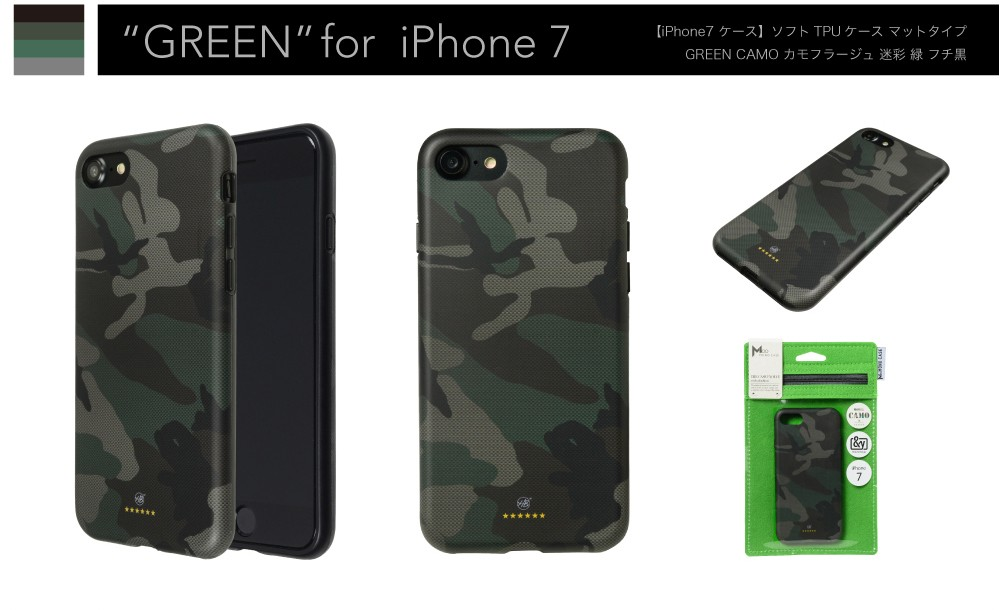 camouflage iPhone7ケース_05