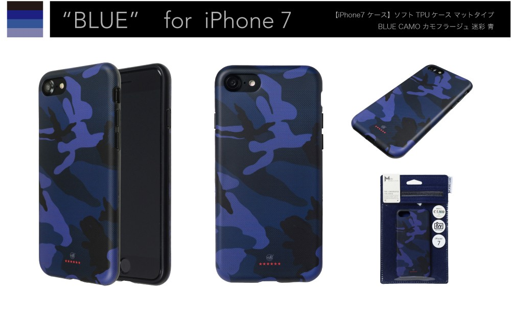 camouflage iPhone7ケース_06