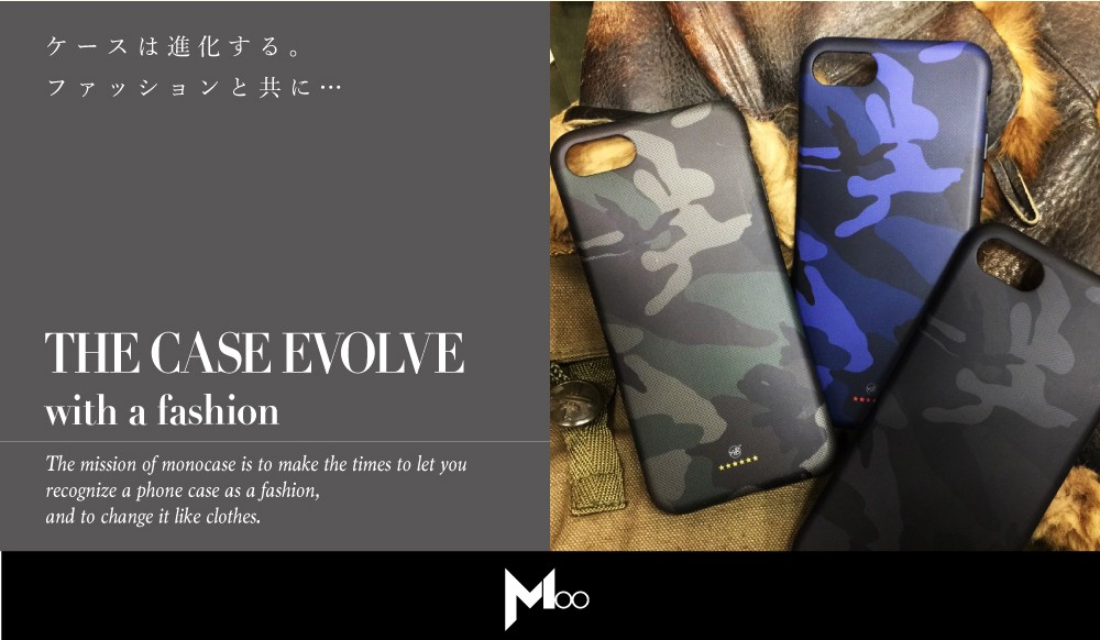camouflage iPhone7ケース_09