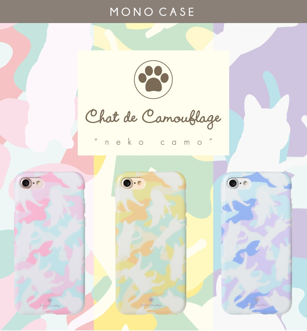 NEKOCAMO iPhone7ケース_01
