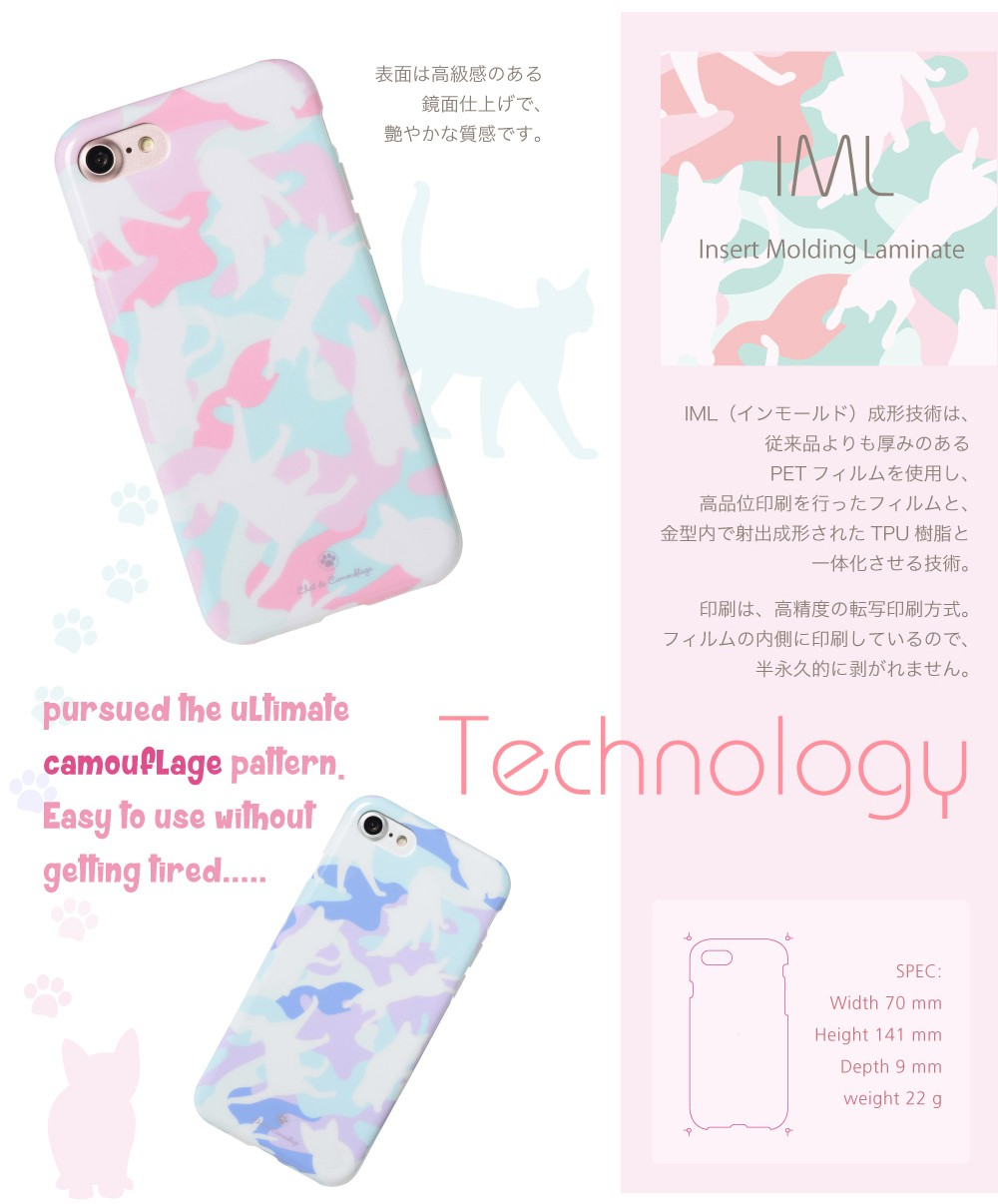 NEKOCAMO iPhone7ケース_04