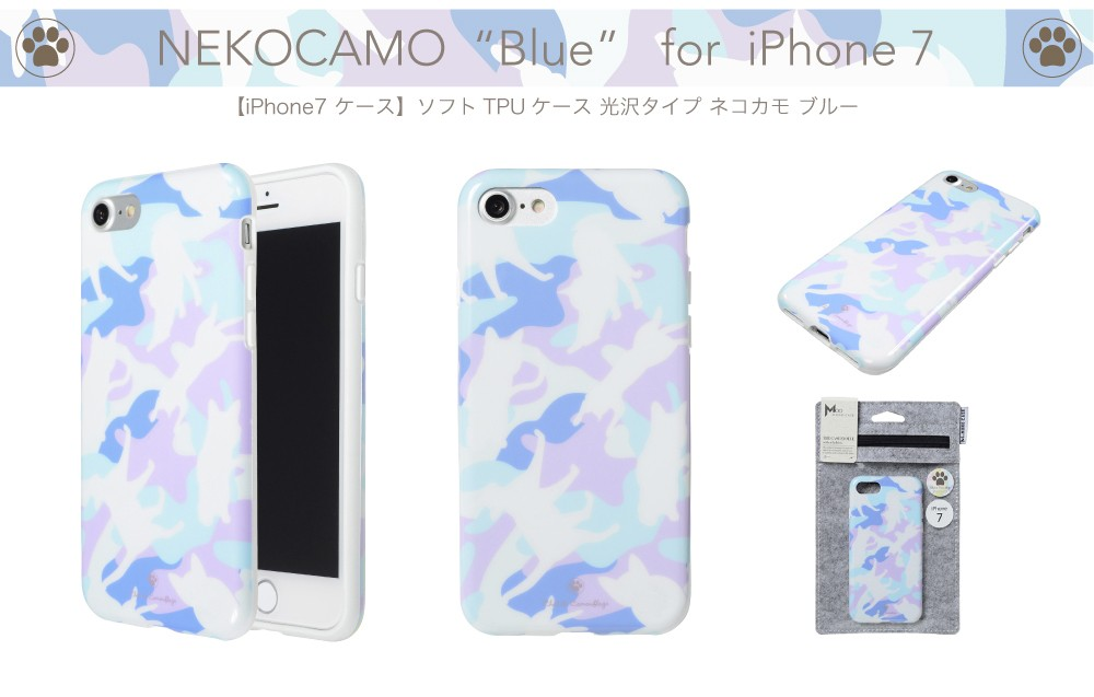 NEKOCAMO iPhone7ケース_06