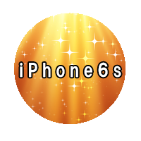 iphone_special_button6s