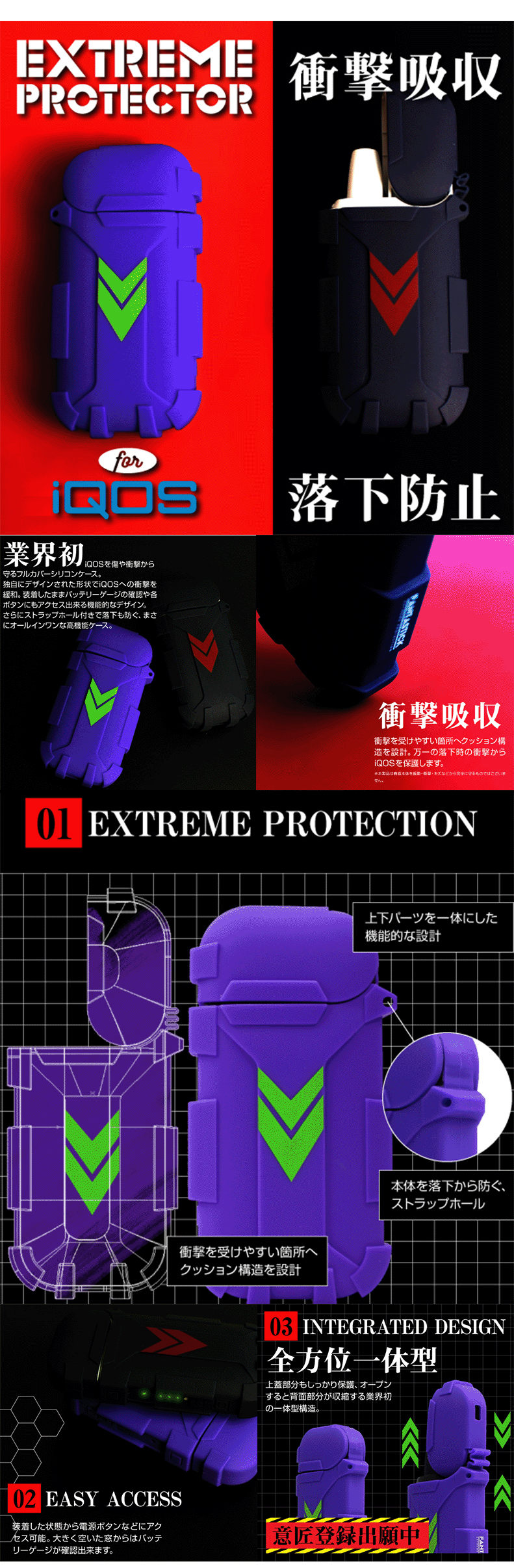 IQOS(アイコス) ケースExtreme Protector 2nd